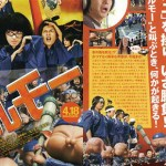 kamogawa-636x310