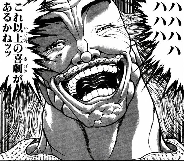 出典:バキ10巻 第82話「喜劇」/板垣恵介