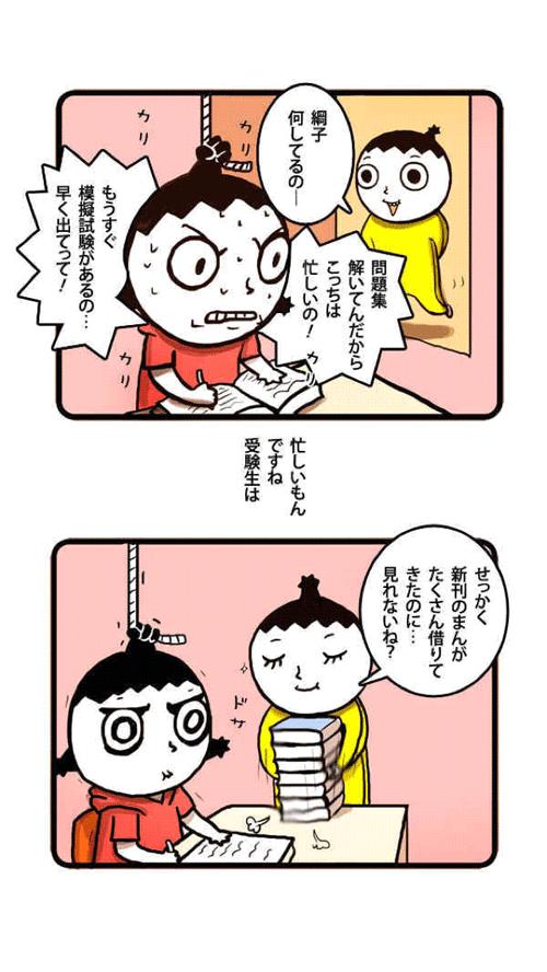 webtoons4