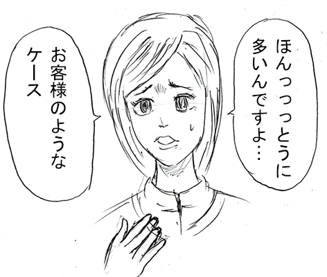 Scan-12