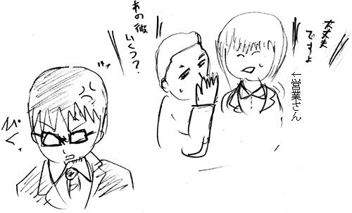 syuzai1