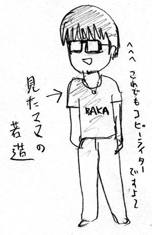 syuzai3